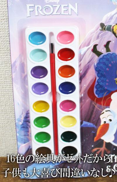Costcoコストコ通販ディズニーアナと雪の女王 塗り絵絵具付きwhiteleaf ホワイトリーフ