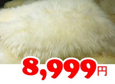 【IKEA】イケア通販【LUDDE】羊皮 ホワイト(100×60cm)