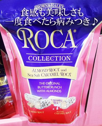 Costco Delivery From Store: Whiteleaf: Immediate Delivery ★ Costco Store Roca