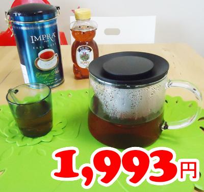 IKEA/イケア/通販/RIKLIG/ティーポット/紅茶/コーヒー/キッチン用品 【IKEA】イケア通販【RIKLIG】ティーポット(1.5L)/紅茶