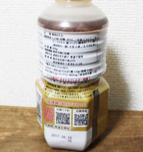 即納★【COSTCO】コストコ通販 【叙々苑】特得焼き肉のたれ 600g