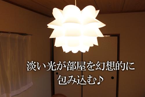 Whiteleaf rakuten global market ikea mail order pendant lamp ikea mail order pendant lamp mozeypictures Image collections