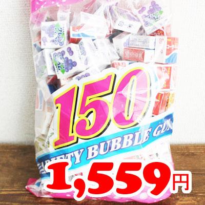 即納☆【COSTCO】コストコ通販【マルカワ】バラエティフーセンガム150個入り(