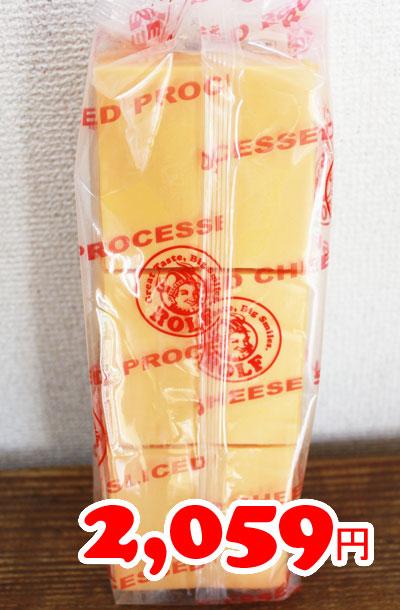 COSTCO/コストコ/通販/ROLF/CHEESE/ロルフ/チェダー/スライスチーズ/チーズ/食品 ★即納★【COSTCO】コストコ通販【ROLF】CHEESE ロルフ チェダースライスチーズ 1300g(要冷蔵)