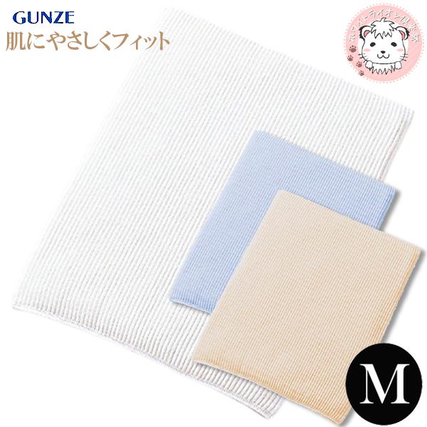 綿素材でオールシーズン使えます。はらまき 腹巻き リブ 温活 男女兼用 日本製 冷え取り しめつけない ストレッチ グンゼ 愛情はらまき 綿スパン入り 腹巻 二重タイプ HAM100 M