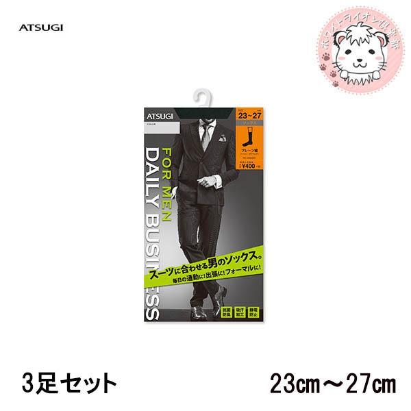 短襪人厚木ATSUGI每天商務平面篇船員長襪子3雙安排23-27cm