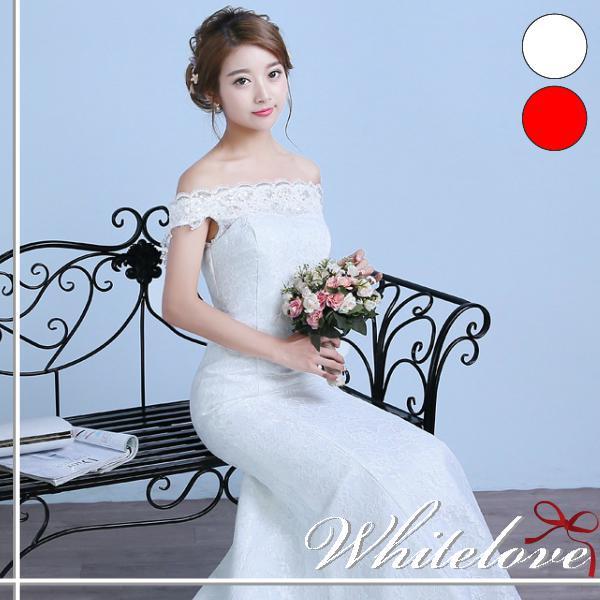 96ca1518bf862 ウェディングドレスマーメイドライン花嫁二次会結婚式披露宴ドレスウエディングドレスロングドレスロングトレーン
