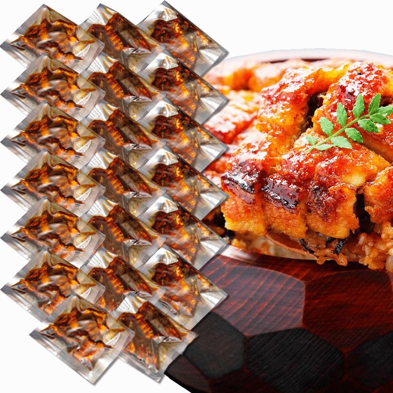 【国産 手焼き 炭火焼】国産カットうなぎ40~50g20食入り 愛知県 三河 一色町 青空 満点 レストラン