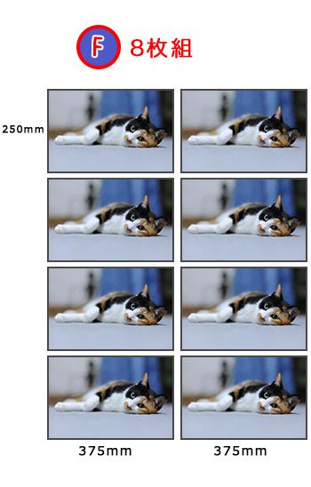 【おトク】 ホワイトボード写真 8枚組(写真5種類), 大野町 7b900067
