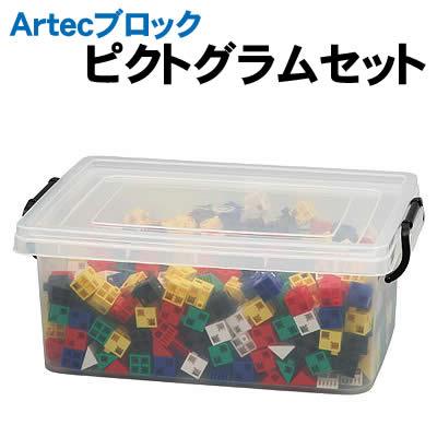 【個人宅配送不可】アーテック Artecブロック ピクトグラムセット(076529)