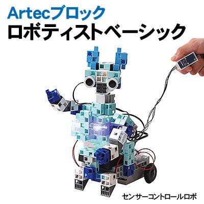 アーテックアーテック Artecブロックロボティストベーシック(153142), ヒマラヤネット家具&インテリア:c03429da --- officewill.xsrv.jp