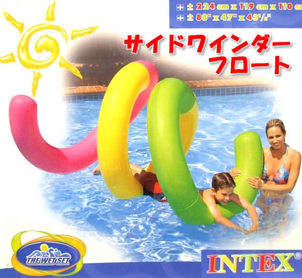 INTEX公司製造saidowaindafuroto