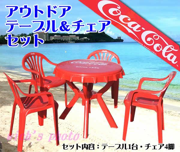 wich rakuten global market coca cola licensed outdoor table amp