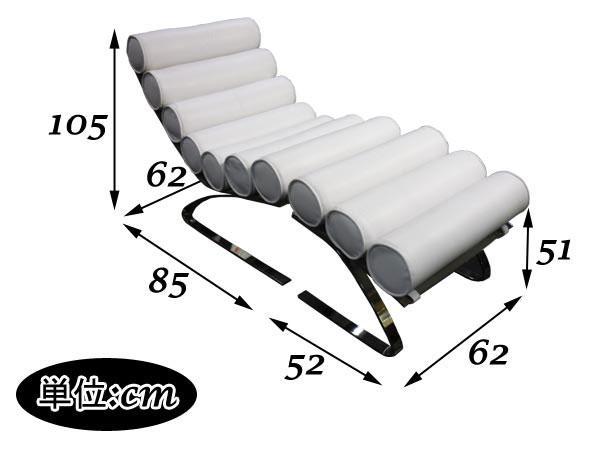 Mies Van Der Rohe Designer Chair Chaise Lounge White