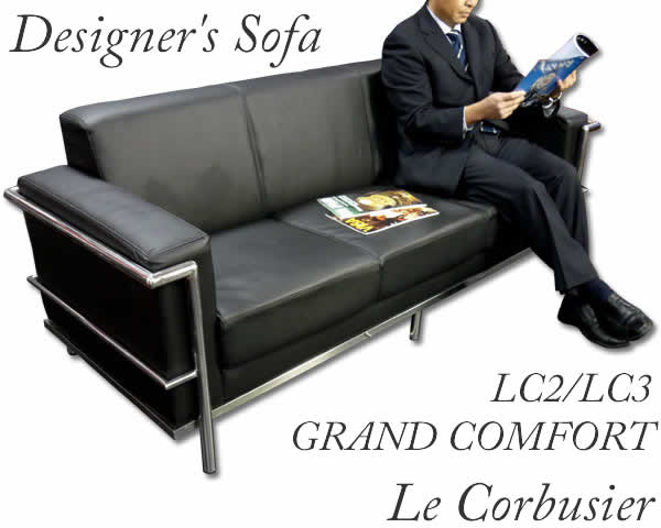 Le Corbusier / Grand Confort LC2 LC3 Style Designeru0027s Chair 3 P Black