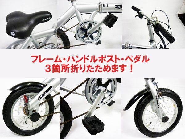 14 寸折疊自行車 (TST1401AD2 / 銀)。