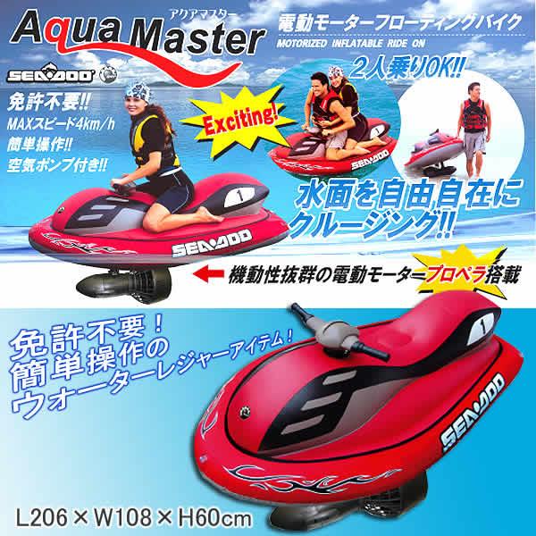 執照不要的水上摩托車!SEADOO Aqua主人(2個乘坐OK!)