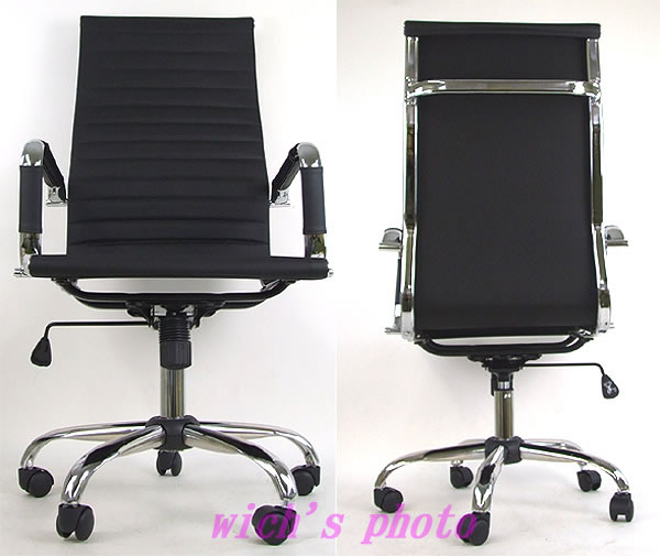 High Back Office Charles Ray Eames Chairs Os3509 Locking Adjule Chair