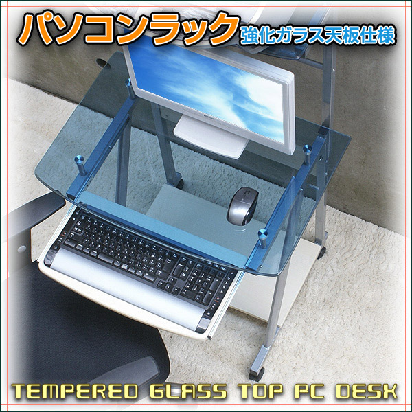 Compact Pc Rack A05420 Glass Top Computer Desk Transpa Tempered And A Simple Timeless Design