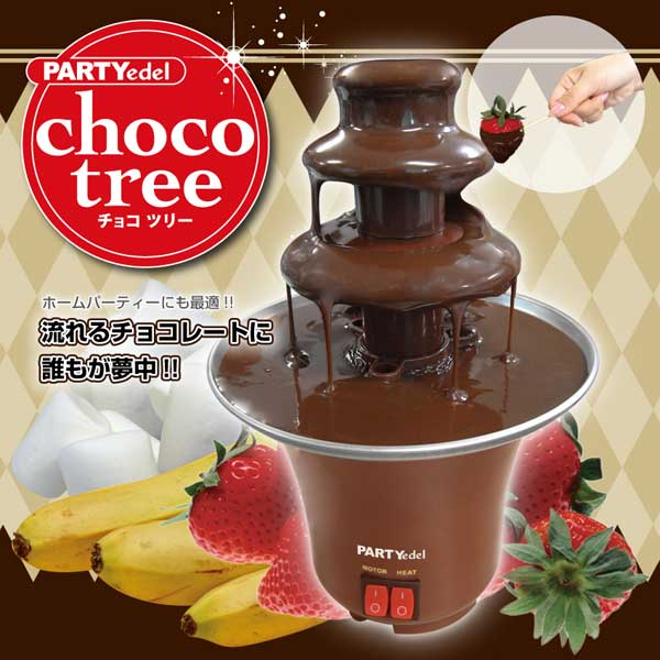 PARTYedel chocotree (MCE 3391)