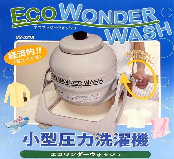 """Ecowanderwash""(VS 4313) 緊湊型壓力墊圈"