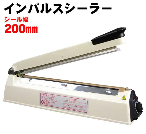 臺式封口機 200 毫米 (FR-200a)