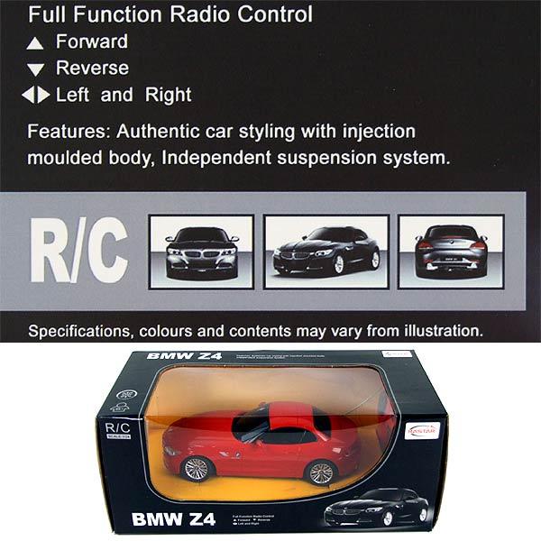 BMW Z4 rajikon 1/24規模