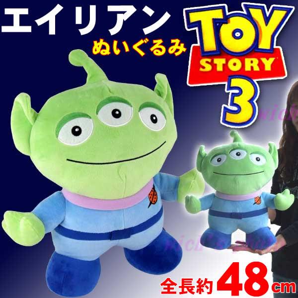 玩具的故事外星人 (小綠人) 毛絨動物玩具 (約 48 釐米的長度)