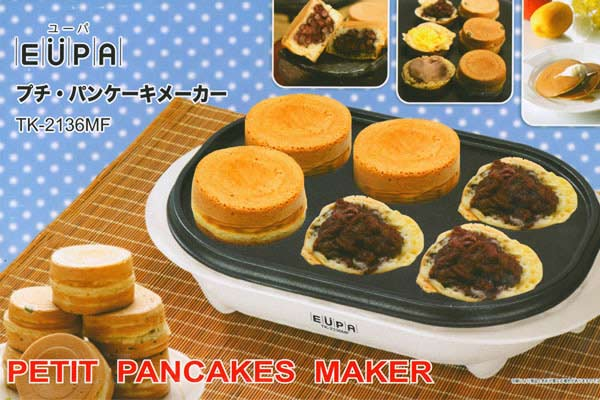 尤帕珀蒂煎餅製造商 (TK-2136MF)