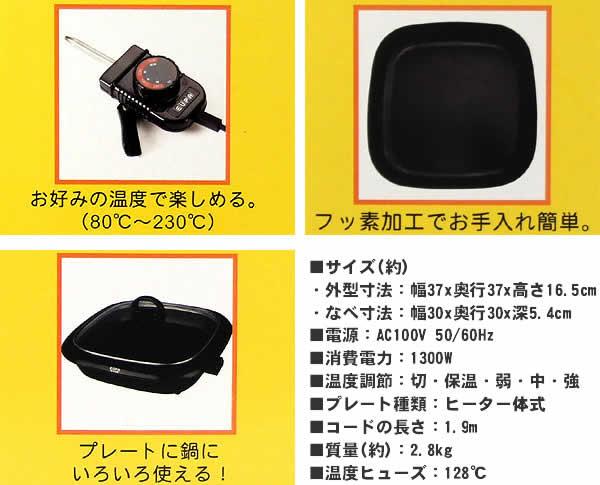 EUPA電烤盤(TK-2238G)
