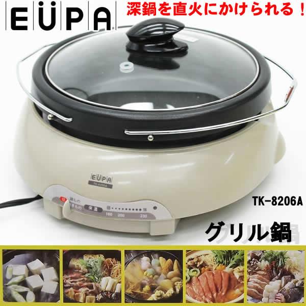 EUPA 전기 그릴냄비(TK-8206 A)