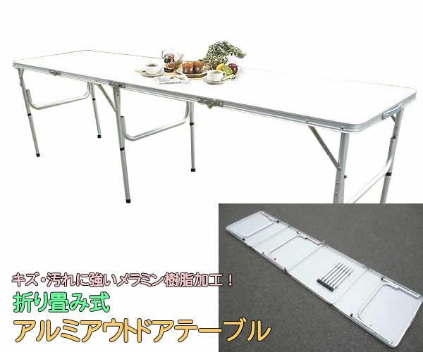 접이식 알루미늄 캠핑 테이블 1824 (PC1824)