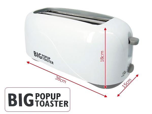 BIG Pop Up Toaster BH 013