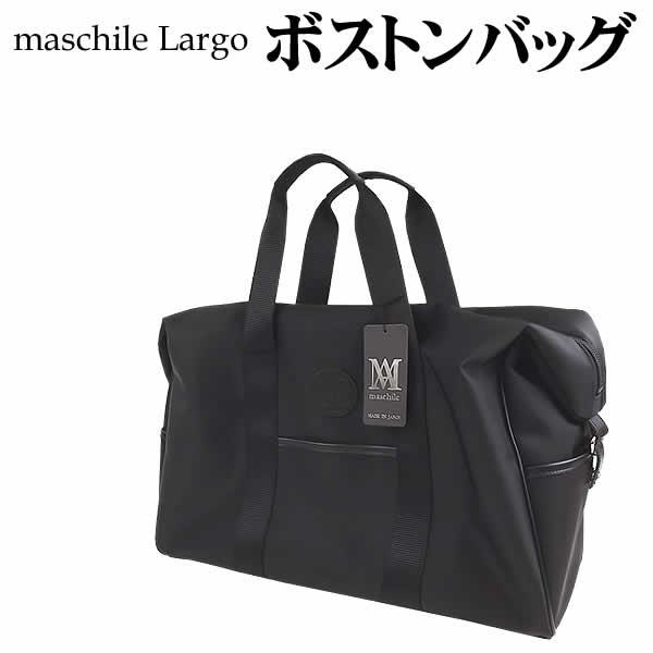maschile Largo ボストンバッグ(largo-0001)