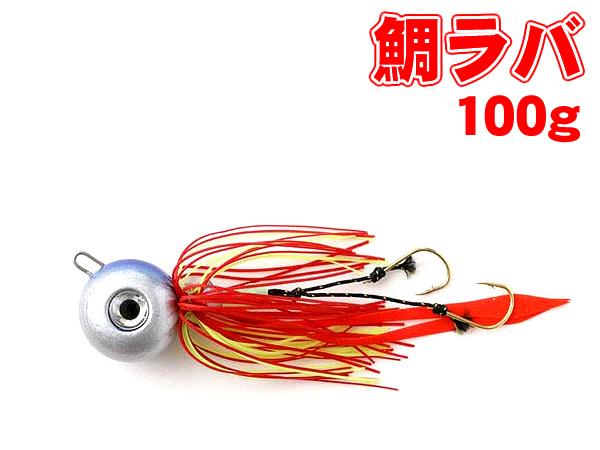 有適合鯛魚釣魚的鯛魚熔岩針的100g(1038-100g)