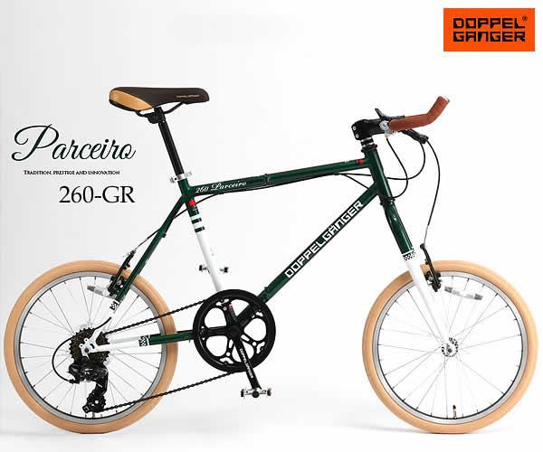 【送料無料・代引き不可】DOPPELGANGER 260 Parceiro(260-GR/ブリティッシュグリーン)