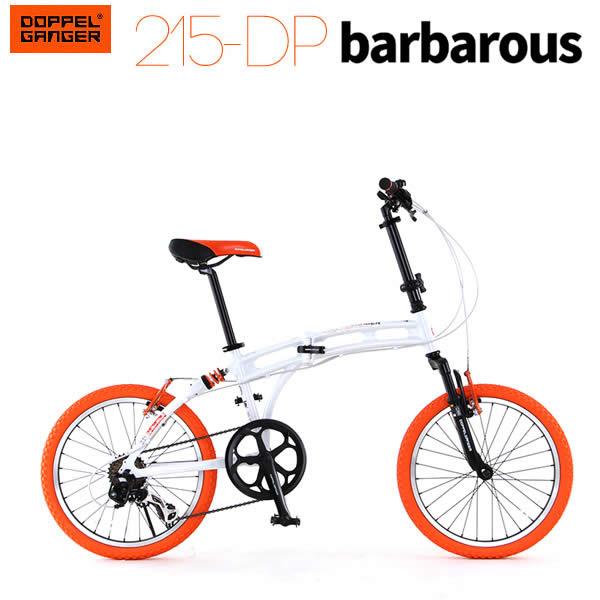 【送料無料・代引き不可】DOPPELGANGER ブラックマックスシリーズ 215 Barbarous(215-DP/ホワイト×オレンジ)