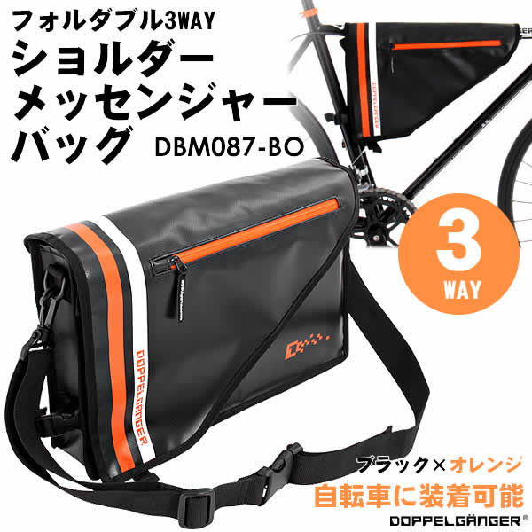 Choose From Three Diffe Uses Specialized Bike Bag Dbm087 Bo Black Orange Think Of Bikes And Bags Shaped Shoulder