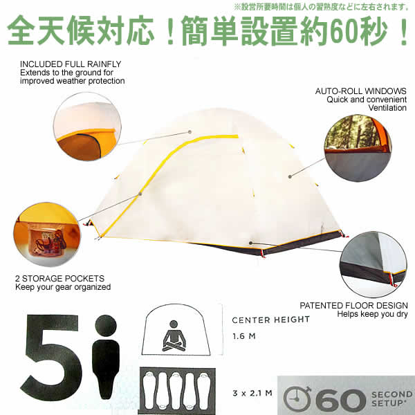 Coleman Coleman instant dome tent 5 for (300 x 210 x 160 cm) Colemanu0027s tent for 5 people. Easy set-up for about 60 seconds!  sc 1 st  Rakuten & wich | Rakuten Global Market: Coleman instant dome tent 5 person ...