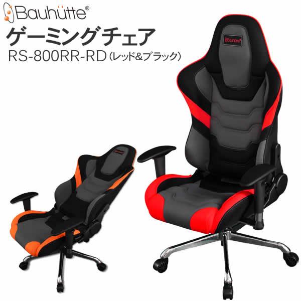 【送料無料・代引き不可】Bauhutte ゲーミングチェア(RS-800RR-RD/レッド&ブラック)