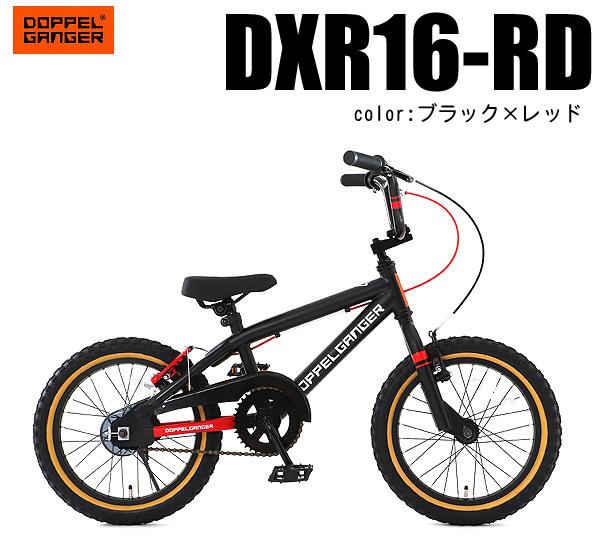 【送料無料・代引き不可】DOPPELGANGER DXR16-RD(ブラック×レッド)