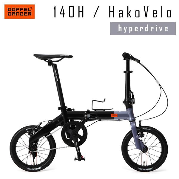 【送料無料・代引き不可】DOPPELGANGER 140-H-GY Hakovelo hyperdrive(ハコベロ ハイパードライブ)