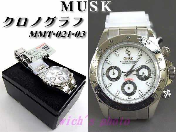 MUSK計時儀手表(MMT-021-03)