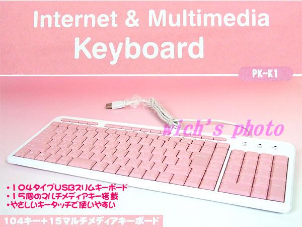 公主系統鍵盤+滑鼠安排