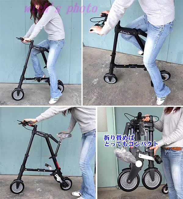 A 自行車 8 英寸 (BJ-A-02)