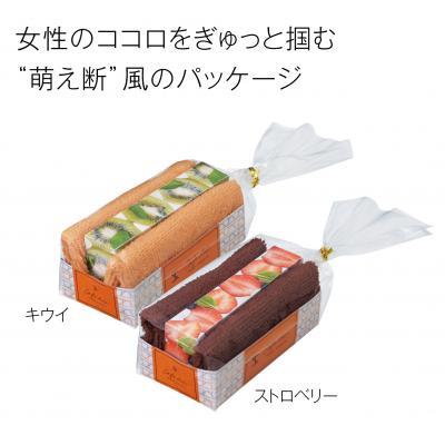 CafeDeli フルーツサンドタオル(@99円税別 240組単位 メーカー直送品 代引き不可・時間指定不可)