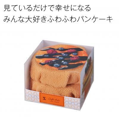 CafeDeli ダブルパンケーキタオル(@189円税別 120個単位 メーカー直送品 代引き不可・時間指定不可)