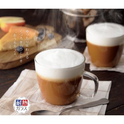 耐熱ガラスマグカップ2個組(@299円税別 48組単位 メーカー直送品 代引き不可・時間指定不可)
