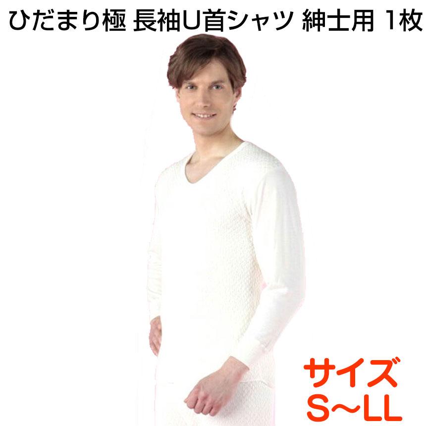 491c8a97348 made in Japan ☆ cold weather underwear hidamari polar gentleman long sleeve  U neck t-shirt underwear underwear cold cold gentleman on male health  underwear ...