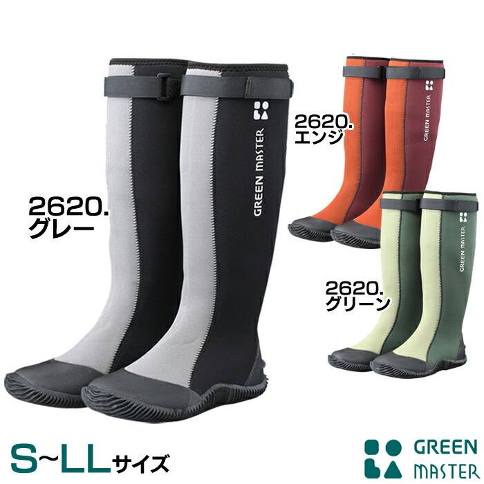 Shoes Green Master 2620 Unrivaled Article Fishing Trekking Rice Transplanting Boots Tractor Light Weight